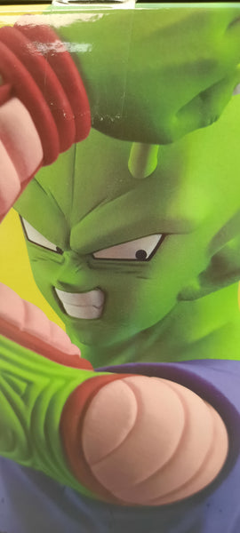 Dragon Ball Super - Piccolo - Super Warrior Retsuden Vol. 7 Premium Figure