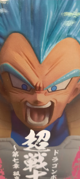 Dragon Ball Super - Super Saiyan Blue Vegeta - Super Warrior Retsuden Vol. 7 Premium Figure