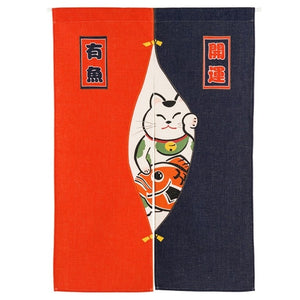 Japanese Noren (Door Curtain)