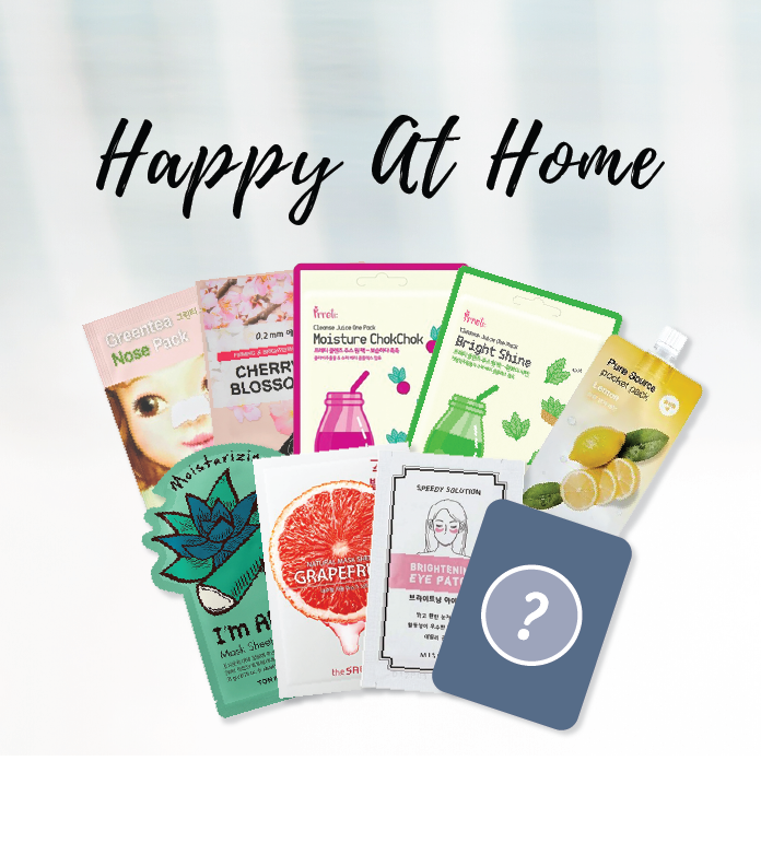 """Happy At Home"" Mask Maven"