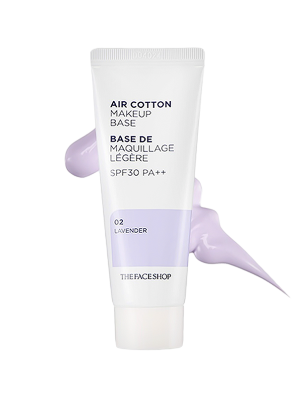 Air Cotton Lavender Makeup Base