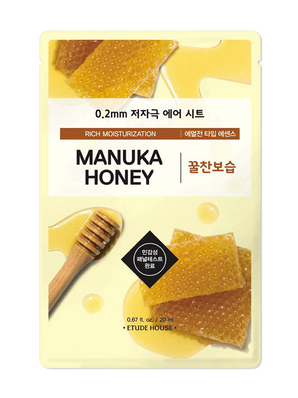 0.2 Therapy Air Manuka Honey Sheet Mask