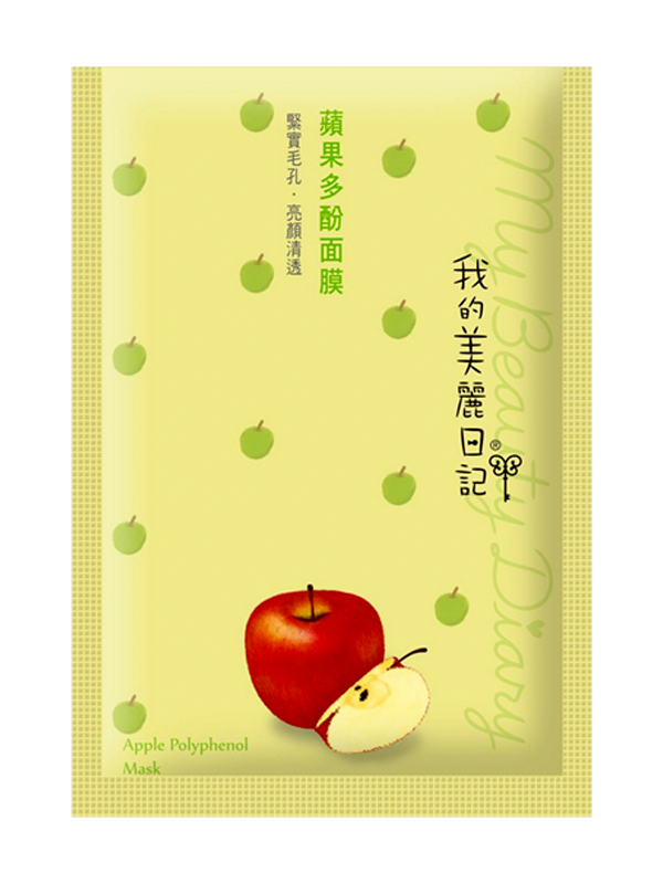 Apple Polyphenol Pore Tightening Sheet Mask