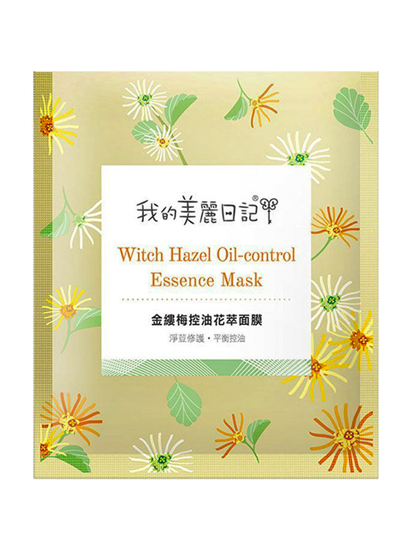 Witch Hazel Oil Control Essence Sheet Mask