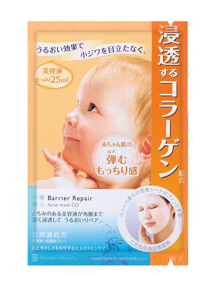 Beauty Barrier Repair Enrich Sheet Mask