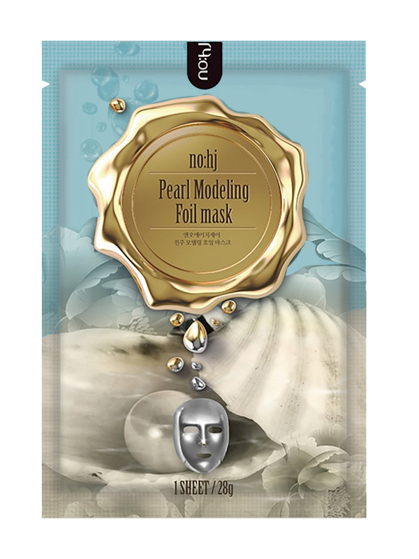 Modeling Mask Pearl Serum