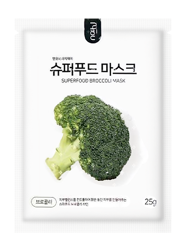 Superfood Broccoli Sheet Mask