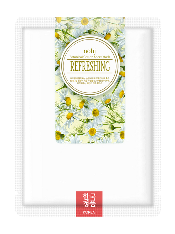 Botanical Cotton Refreshing Sheet Mask