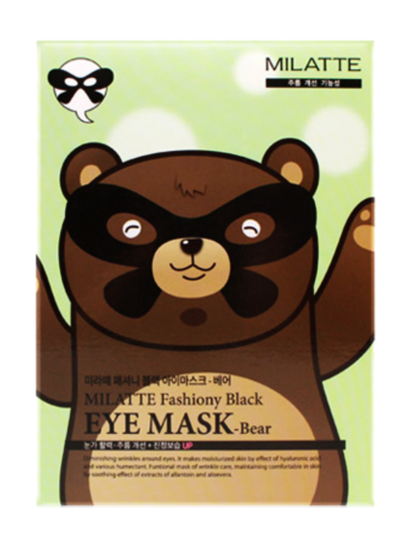 Fashiony Bear Black Eye Mask
