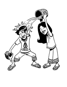 Sample Lao Activity Coloring Pages, PDF Book