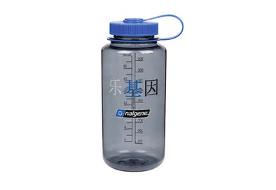 Everyday Wide Mouth Bottle 1QT