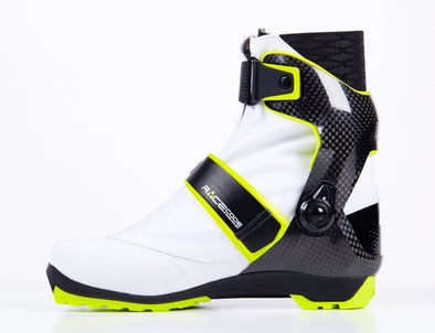Fischer Women's RCS Carbonlite Skating Boots - Idaho Mountain Touring