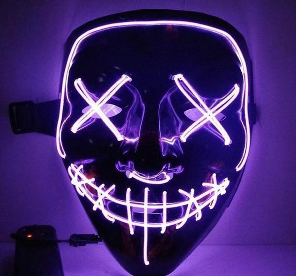 LED Purge Mask Purple