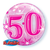 "50 Pink Starburst Bubble Balloon - 22""/55cm"