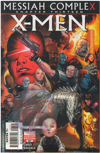 X-Men #207 Messiah Complex Chapter 13 VARIANT Cover (2008) Marvel 1:10