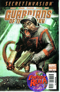 GUARDIANS OF THE GALAXY #5 MONKEY VARIANT MARVEL COMICS