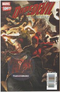 DAREDEVIL #100 WRAPAROUND (1998 Series #1-119, 500-512) Marvel (2007)