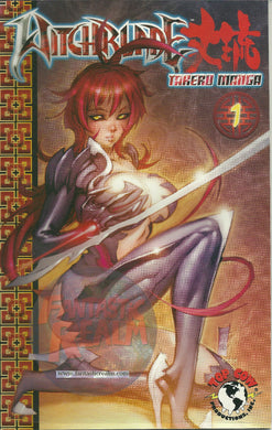 WITCHBLADE TAKERU MANGA #1 VARIANT TOP COW COMICS