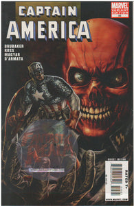 Captain America #45 (2009) RED SKULL Variant Marvel