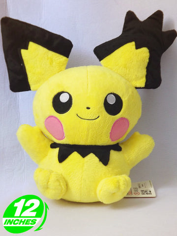 Pokemon Pichu Plush Doll PNPL9011 - Anime Wholesale From China