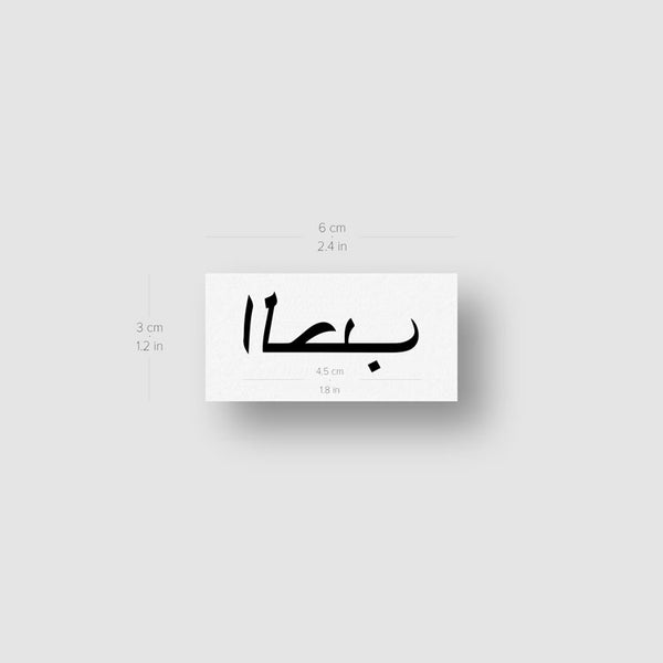 Arabic for Love Temporary Tattoo - Set of 3