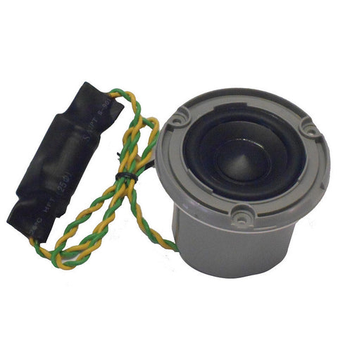 "Jacuzzi® Hot Tub 3"" Speaker J300 (2007+). Part No.6560-326"