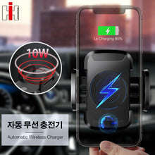 Load image into Gallery viewer, Hisomone Qi Wireless Charger For iPhone X 8 8 Plus Automatic Sensor Charge Wireless Charging Car Phone Holder For Samsung S9 S8