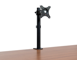Vertical Monitor Stand