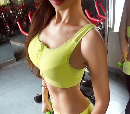 Adjustable Shockproof Sports Bra