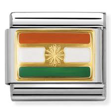 Nomination India Flag Charm