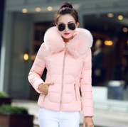 Tight-fitting Long Sleeve Cotton Fur Trim Hoodie Jacket