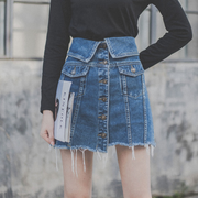 Single-breasted Stitching Skirt
