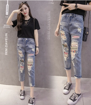 2018 summer new Korean version of the loose thin hole jeans women's cropped trousers bf  small feet harem pants tide