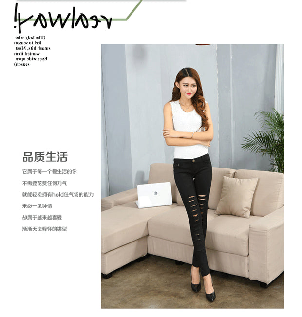 2018 new Korean version of black and white broken jeans, pants, women's feet, pencil pants, women tide, self-cultivation thin, Leggings