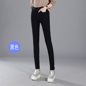 Women Super Stretch Denim Jeans
