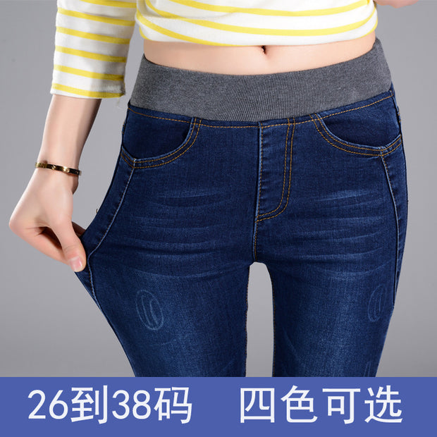 Korean version of the new women's casual waist elastic waist stretch jeans slim size trousers on behalf of a tide