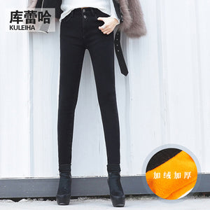 9939# extra heavy winter jeans