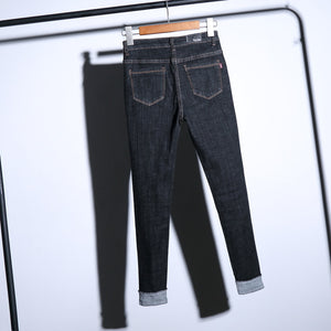 High Waist Straight Leg Skinny Jeans