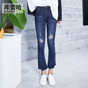 3120# jeans women 2018 winter and autumn new version of women's wear, women's Micro pants, nine point pants, tight pants students