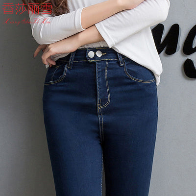2018 new autumn Sally fragrant snow double breasted was thin and elastic jeans pencil pants female