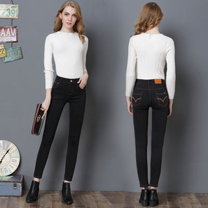 High Stretch Chic Skinny Jeans