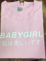 The Babygirl Tee