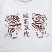 CHINESE TIGER TEE