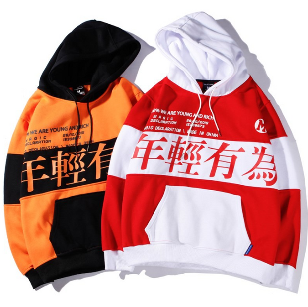 Chinese style spring tide brand men and women with contrast color sweater young and a couple of hooded fleece tops