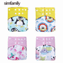 Load image into Gallery viewer, [simfamily]2019 New 4pcs/set Washable Bamboo Charcoal Diaper Adjustable Nappy Reusable Cloth Diapers Available 3-15kg Baby