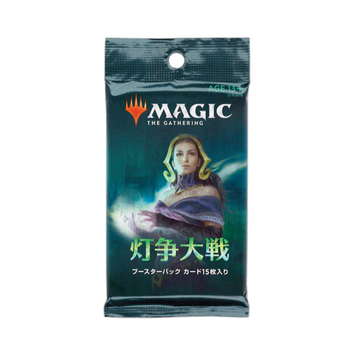 War of the Spark Booster Pack - [JAPANESE] Opened Live on Stream