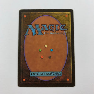 Control Magic - [Japanese] FBB Fourth Edition