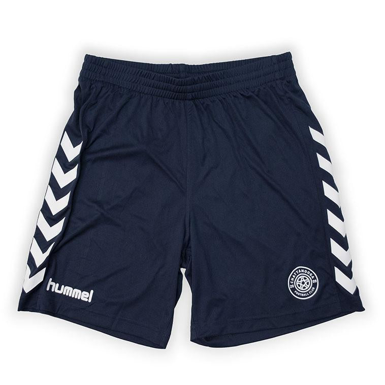hummel Core Poly Shorts (Navy)