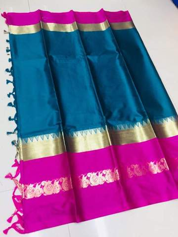 Rama And Pink Jacquard Design Cotton Silk Saree