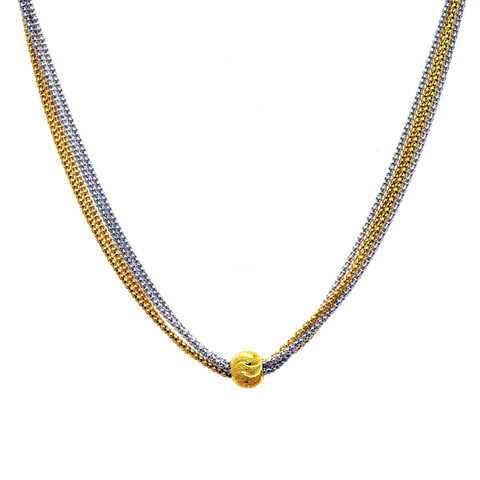 Striking Silver and Gold Four Strand Necklace (See matching earrings & bracelet)